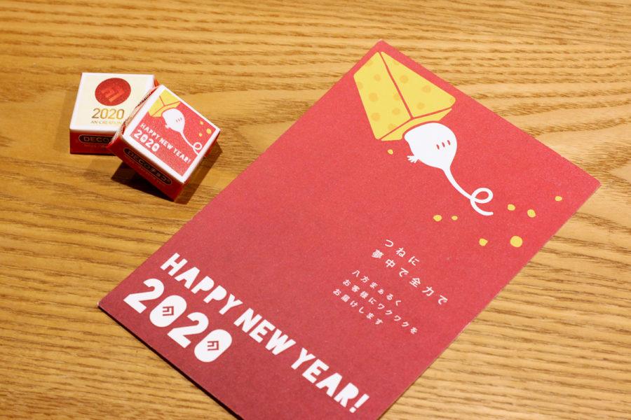 今年一番デザインされてた年賀状メインイメージ