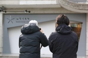 GOKAN Conditioning Labo.プロジェクトvol.10イメージ