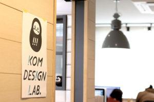 KOM事務所のサイン計画進行中です…イメージ