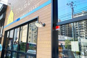 新潟支店に看板設置計画イメージ