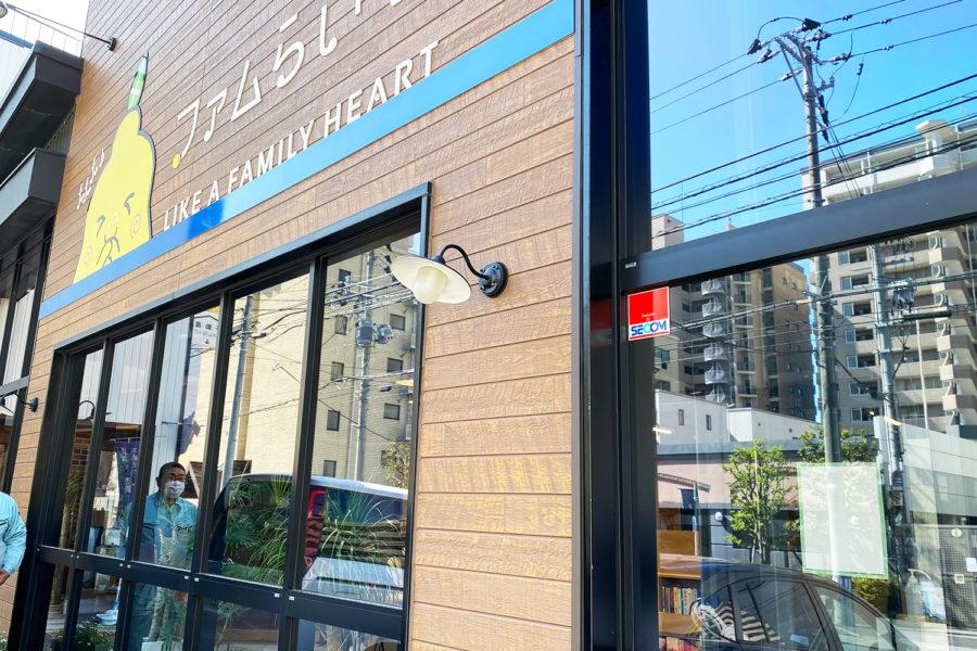 新潟支店に看板設置計画メインイメージ