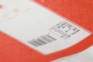 新商品リリースに向けて大阪へ_K&Co.プロジェクトイメージ