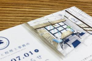 空間デザインとセットでやること_横浜みなと税理士事務所プロジェクトvol.03イメージ