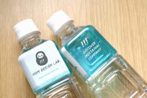 新たなツール、オリジナルペットボトルKOM水?イメージ