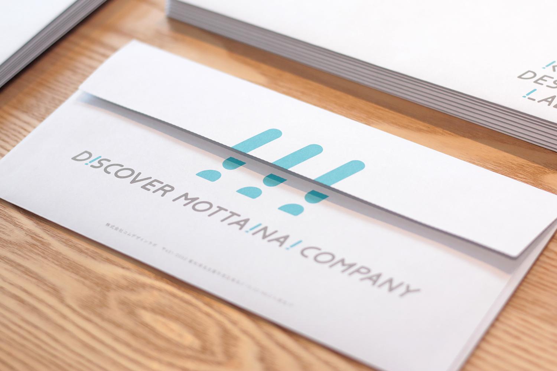 デザイン事務所の封筒デザイン