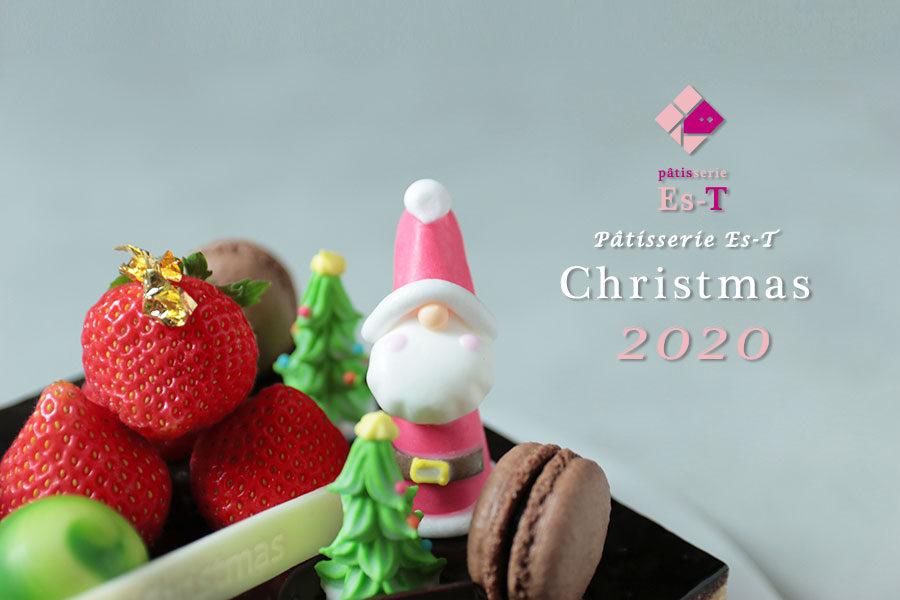 今年も最速でクリスマスの準備です!_パティスリーエスプロジェクトメインイメージ