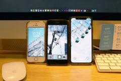 \ iPhone3兄弟 /