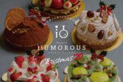 2020年!長野県松本市にお住まいの方でクリスマスケーキまだ決まっていない方へ!_NUMOROUSプロジェクト