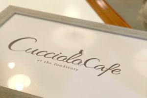 集大成として20年目のリブランディング_CuccioloCafe(クッチョロカフェ)プロジェクトイメージ