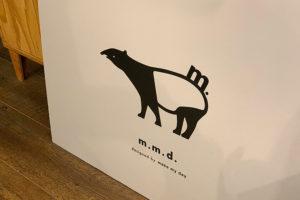 新ロゴのm.m.d.で打ち合わせでした_m.m.dプロジェクトイメージ