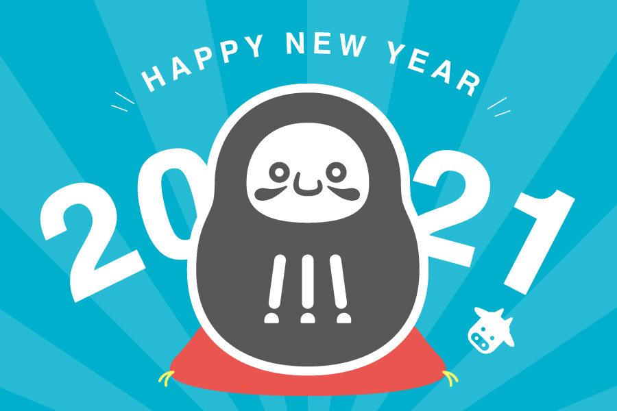 新年明けましておめでとうございます!メインイメージ