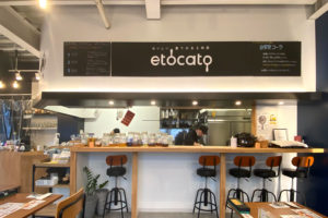 オープン以来の久々の訪問_etocatoプロジェクトイメージ