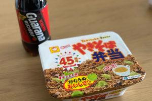 北海道限定フードで北海道を摂取する(定期)イメージ