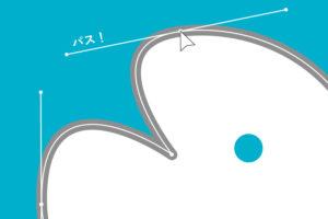 ipadでベクター・パスイラスト「Vectornator(ベクターネーター)」イメージ