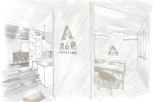 新潟校の工事が始まります!!!_秋山塾プロジェクトイメージ