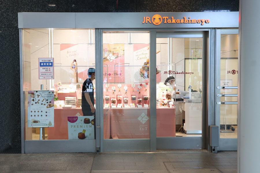 【15日まで出店中】タカシマヤに撮影行ってきました!_パティスリーエスプロジェクトメインイメージ