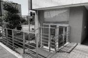 岐阜でぼっち現場調査してきました!_各務会計事務所プロジェクト