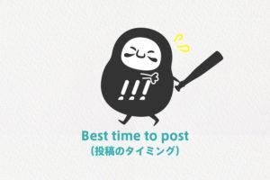 思いついたら書くという怠慢から脱却する!!!〜web運用の超基礎編イメージ
