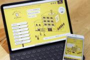 ホームページ公開!_陽だまりマンション税務事務所プロジェクト