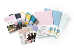 9月17日より同時に3商品が発売開始しました!_Y-Styleプロジェクト