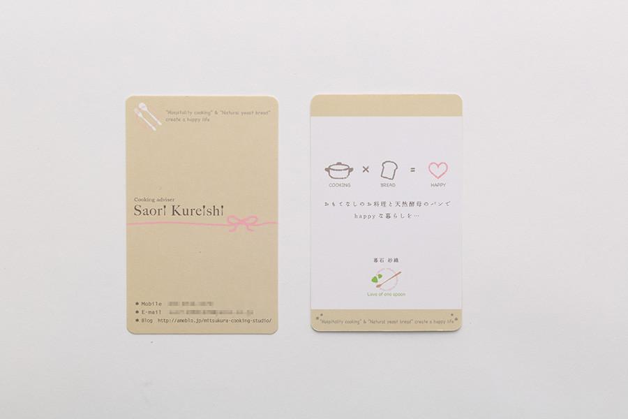 料理教室の名刺デザイン_名古屋市中区 mitsukura cooking studioサムネイル