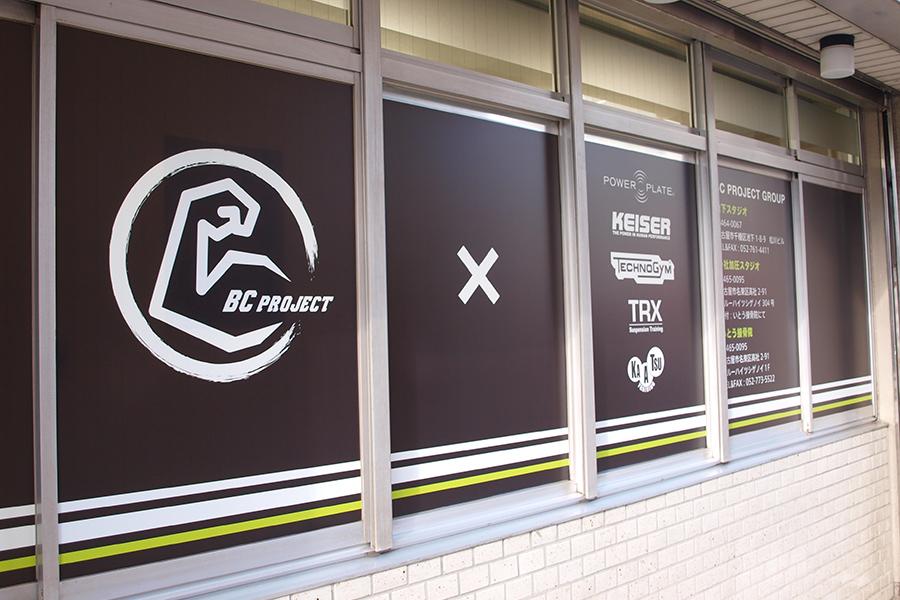 パーソナルトレーニングスタジオのブランドデザイン