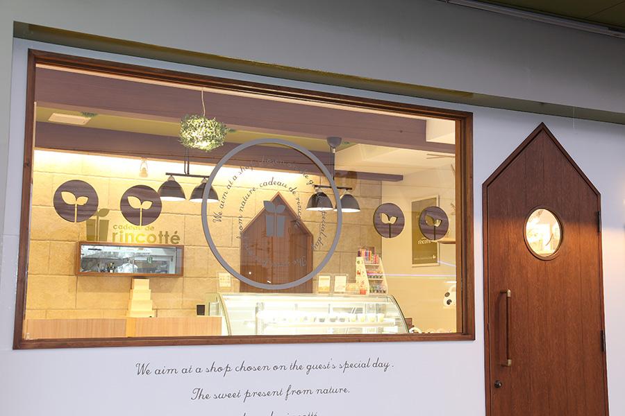 ケーキ屋のガラスデザイン