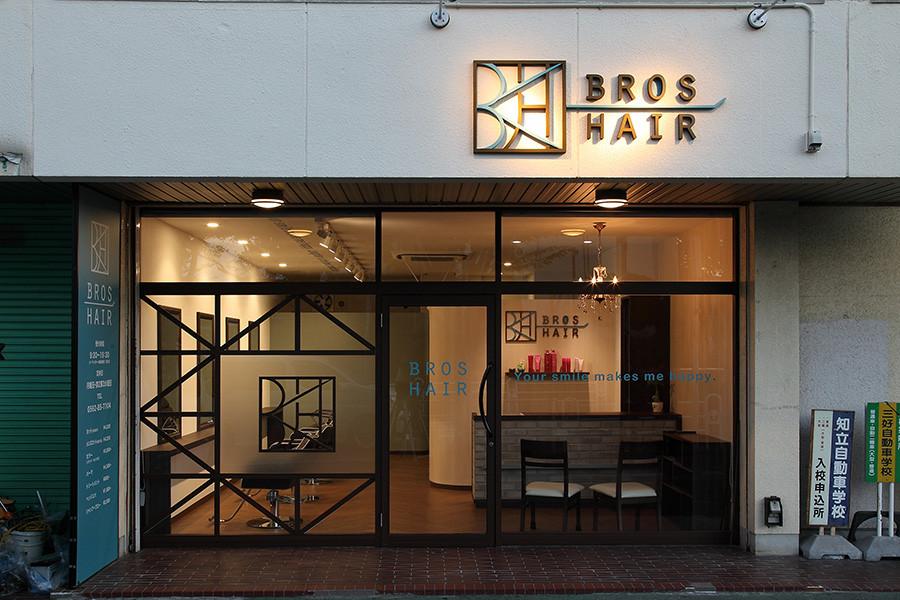 理美容室の店舗デザイン_愛知県豊明市 BROS HAIR(ブロスヘアー)サムネイル