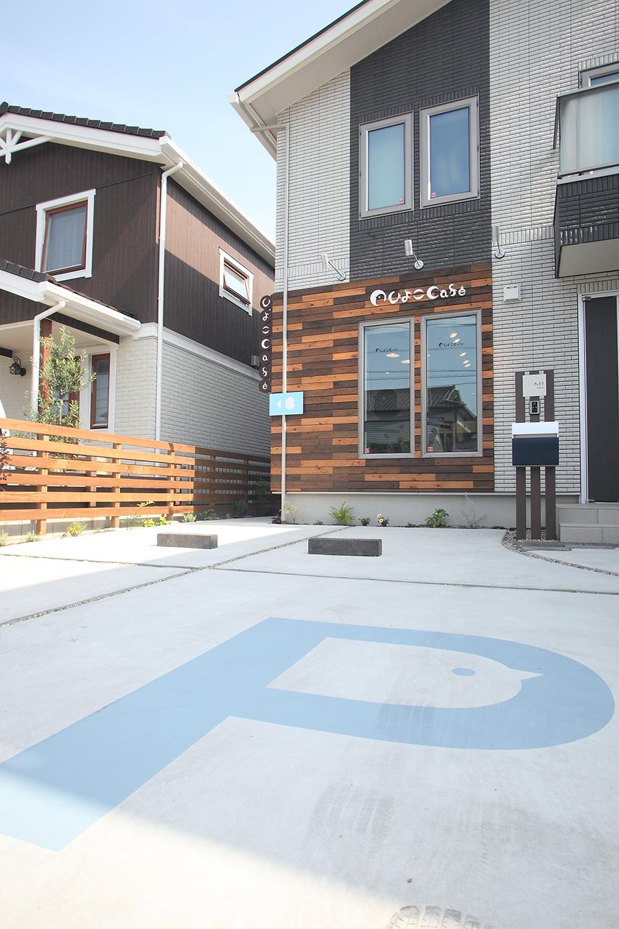 カフェの駐車場マーク