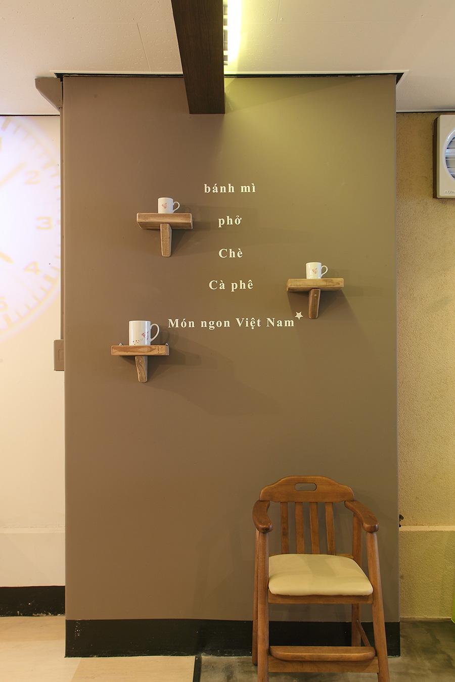 ベトナム料理店のかわいい壁
