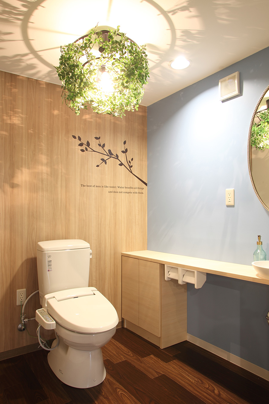 美容室のトイレデザイン