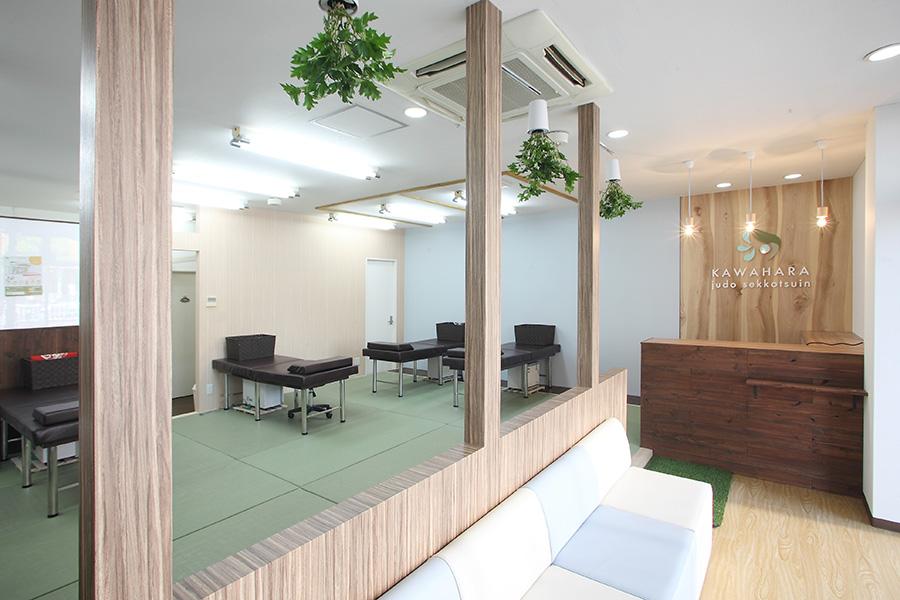 接骨院の店舗デザイン_名古屋市中川区 カワハラ柔道接骨院