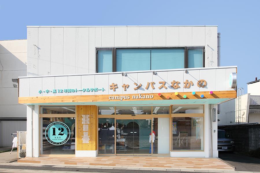 学生服専門店の入口
