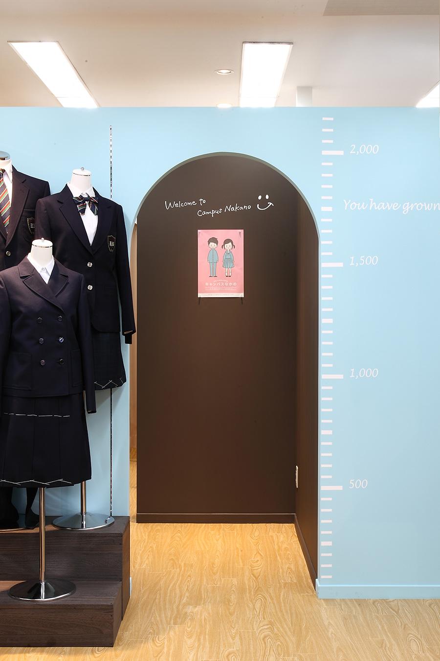 学生服専門店の黒板塗装