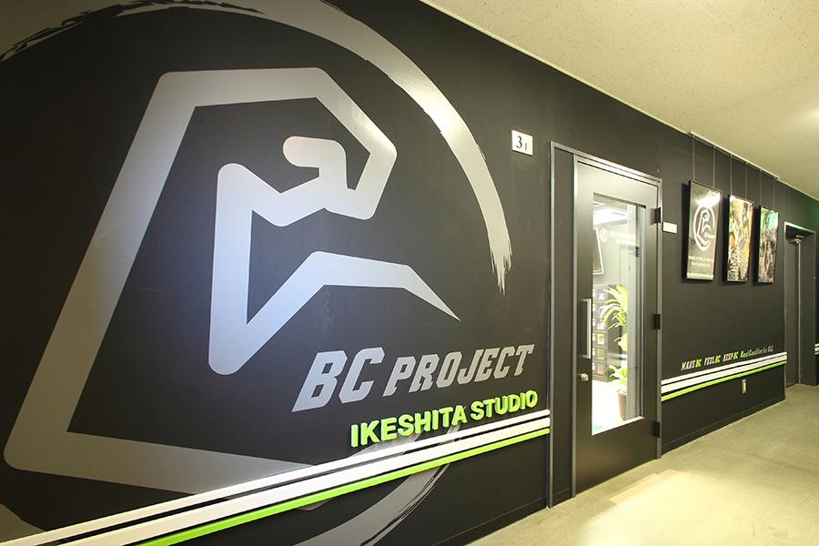 トレーニングスタジオの店舗デザイン_名古屋市千種区 BC PROJECT