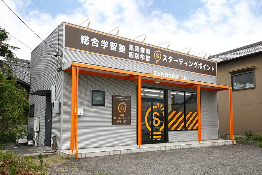 学習塾の店舗デザイン_愛知県日進市 スターティングポイントサムネイル