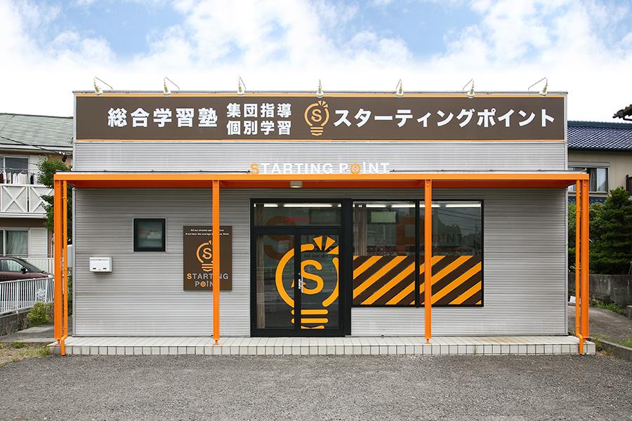 学習塾の店舗デザイン