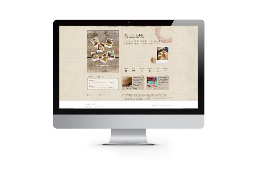 個人料理教室のホームページデザイン