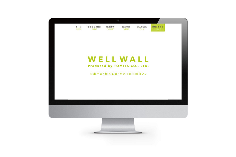 wellwall