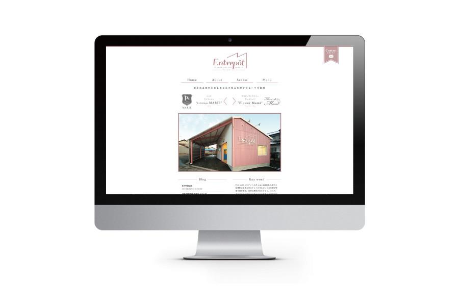 複合施設のホームページデザイン