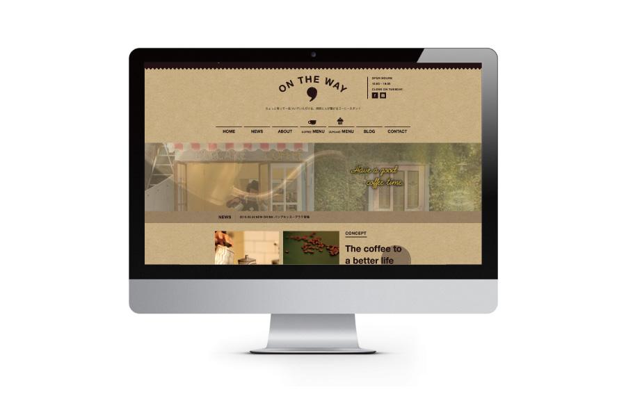 スタンドカフェのホームページデザイン