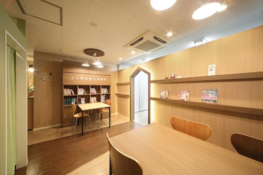 税理士事務所のオフィスデザイン_ 愛知県小牧市 タカギ税理士事務所