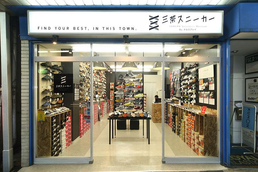 靴屋の店舗デザイン_東京都世田谷区三軒茶屋 三茶スニーカーサムネイル