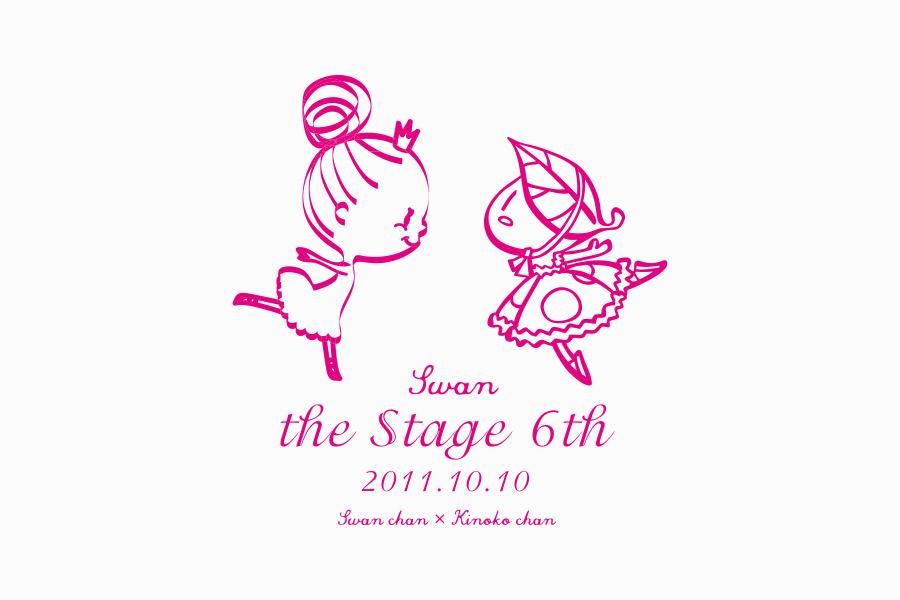バレエスタジオのキャラクターデザイン_愛知県半田市 スワンバレエアカデミーサムネイル
