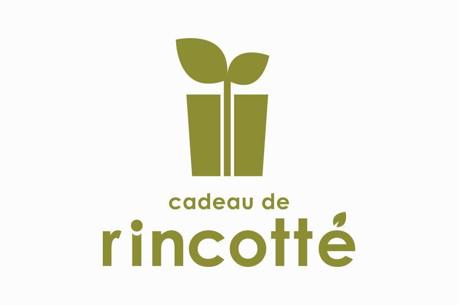 ケーキ屋のロゴマークデザイン_愛知県春日井市 cadeau de rincotté(カド・ドゥ・リンコット)サムネイル