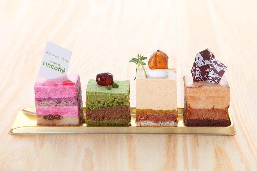 ケーキ屋のケーキピックデザイン