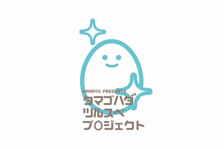 レディースシェービングのロゴマーク&キャラクターデザイン_愛知県知多市 タマゴハダツルスベプロジェクト