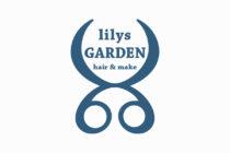 美容室のロゴマークデザイン_愛知県西尾市 Lilys GARDEN西尾店サムネイル