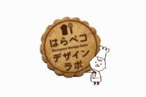 パン屋ケーキ屋専門サイトのロゴマークデザイン