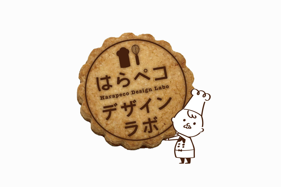 ホームページのロゴマークデザイン_名古屋市中区新栄 はらペコデザインラボ